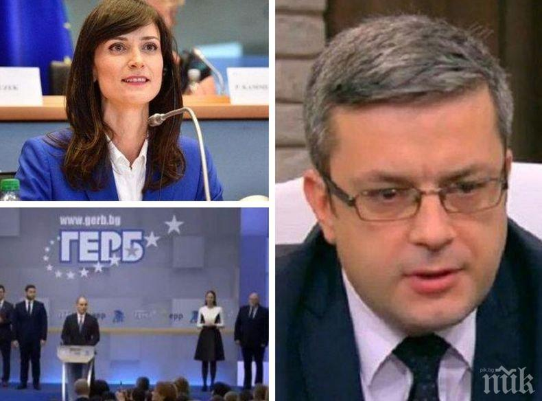 САМО В ПИК - Тома Биков с първи коментар за номинациите на ГЕРБ за евроизборите: Представихме една истинска европейска листа със силни фигури