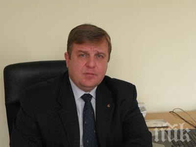 Каракачанов иска сътрудничество между НАТО, ЕС и Русия
