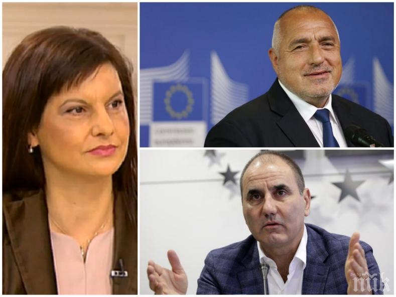 ГОРЕЩА ТЕМА: Даниела Дариткова изплю камъчето - ето кой й се е обадил първи с голямата новина, че става шефка на ГЕРБ в парламента