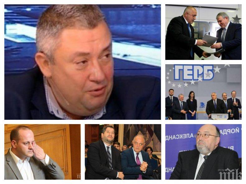 САМО В ПИК TV: Синият Илия Лазаров от листата на ГЕРБ с гръмовни разкрития за споразумението с управляващите и разрива с предишните партньори на СДС (ОБНОВЕНА)