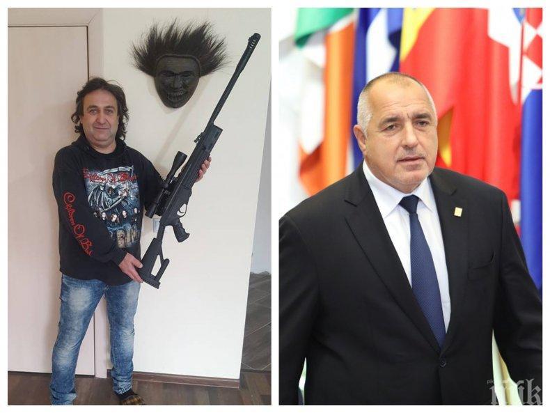 ПЪРВО В ПИК: Службите се задействаха след сигнала на медията ни за заплаха за убийство срещу премиера Борисов