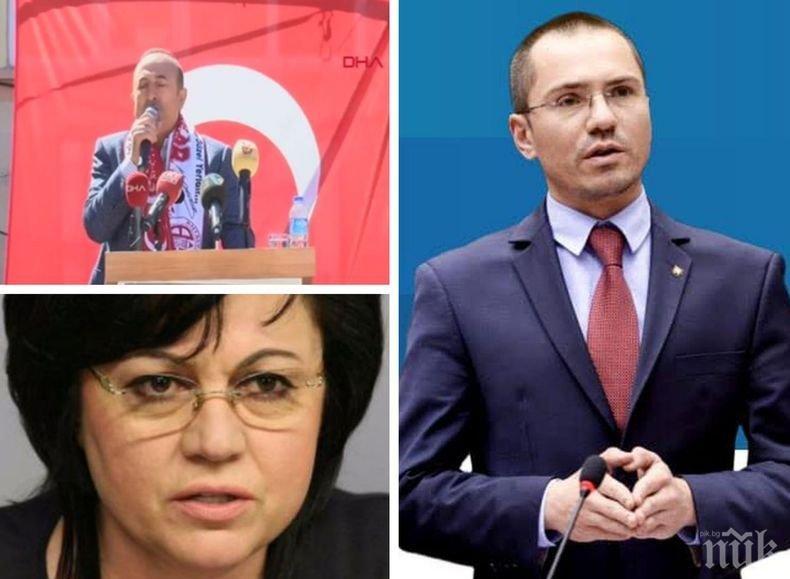 САМО В ПИК - Евродепутатът Ангел Джамбазки с остър коментар за напрежението с Анкара: БСП позорно трябва да мълчи, защото те са съучастници на Турция, ДОСТ да бъдат разследвани за национално предателство