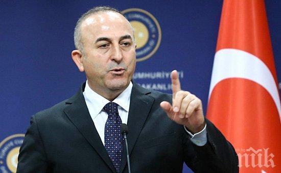 Турция недоволна от плана за разделяне на Босна и Херцеговина