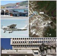 ПЪРВО В ПИК: Посолството ни в Скопие проверява случая с разбилия се самолет с българи на борда