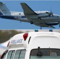 ИЗВЪНРЕДНО: Самолет, пътуващ за София, се разби в Македония - има загинали българи (ОБНОВЕНА)