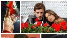 9 ГОДИНИ ПРЕДИ КОБРАТА: Национал на Испания нацелува репортерка - осъди ли го тя? (ВИДЕО)