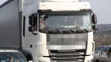 Крайна мярка: Българските превозвачи ще изгорят днес в Пловдив ТИР в знак на протест срещу гласуването на Мобилен пакет 1 от Европейския парламент