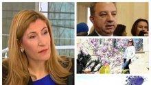 ИЗВЪНРЕДНО В ПИК TV: НФСБ сигнализира главния прокурор за имотите на Ангелкова
