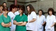 Пореден протест на медицински сестри във Враца