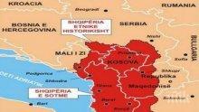 Експремиер на Косово иска конфедерация на Албания, Косово, Северна Македония и Черна гора