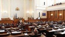 Депутатите  ще гледат на първо четене промените в Кодекса за социално осигуряване