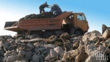 Брацигово въстава срещу депо за строителни отпадъци