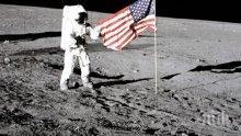 СЕНЗАЦИЯ: Руски учени доказаха - Армстронг не е стъпвал на Луната! (ВИДЕО)