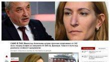 ИЗВЪНРЕДНО В ПИК! Министърката на туризма Николина Ангелкова проговори за имането си. Как придоби луксозен дом за нищожна сума?