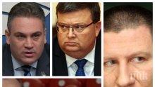 ПЪРВО В ПИК: Цацаров разпореди проверки на шефа на КПКОНПИ, сина на Сарафов и жената на Лозан Панов