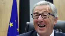 Юнкер: Ако британците не гласуват споразумението с ЕС до 12 април, никаква отсрочка повече не е възможна