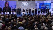 """ПЕТЪР ВОЛГИН СПЕЦИАЛНО ЗА ПИК И """"РЕТРО"""": ГЕРБ уверено крачи към изборна загуба"""