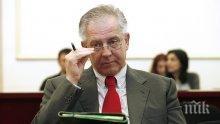 Бившият премиер на Хърватска влиза отново в затвора