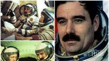 40 години от полета на първия български космонавт Георги Иванов