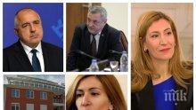 """БОМБА В ЕФИР: Ангелкова влезе в обяснителен режим за """"Апартамент гейт""""! Обвини Валери Симеонов за """"внушения в предизборна обстановка"""" и разкри: Запознала съм премиера с фактите"""