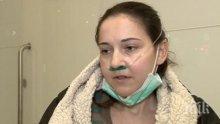 Български пациент може отново да получи белодробна трансплантация във Виена