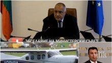 ПЪРВО В ПИК TV: Борисов в гореща връзка със Заев заради за трагедията с българското семейство (ОБНОВЕНА/СНИМКИ)