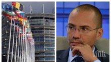 """ИЗВЪНРЕДНО ОТ БРЮКСЕЛ: Гласуват ключовия пакет """"Мобилност"""" - ще отпадне ли пагубният за България законопроект (НА ЖИВО)"""