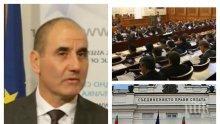 ИЗВЪНРЕДНО В ПИК TV! Избраха заместник на Цветанов във вътрешната комисия, нов депутат се закле на негово място (ОБНОВЕНА)