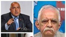 САМО В ПИК TV: Експертът Любомир Желев с разкрития за твърдата позиция на премиера Борисов за турската намеса във вътрешната политика - клати ли се столът на Ердоган