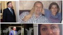РАЗКРИХА СЕ: Лозан Панов, Прокопитата, Нинова, Румен Радев и Би Ти Ви - крадците викат: дръжте крадеца! Ето я схемата на подсъдимите олигарси, медиите и политиците им срещу прокуратурата и властта