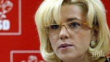 ДОБРА НОВИНА: Еврокомисията ни отпуска 33 млн. евро за газовата връзка с Гърция