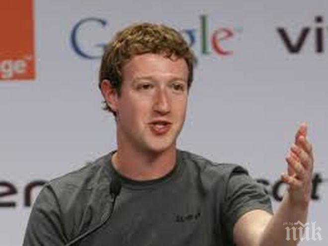 Зукърбърг не гарантира, че Фейсбук няма да се набърка в евроизборите