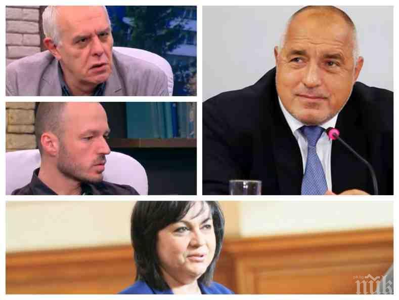 """ПОД ЛУПА: Социолози с горещ коментар за """"Апартамент гейт"""" - ще затихнат ли скандалите, тръгва ли си и Ангелкова и има ли паника във властта?"""