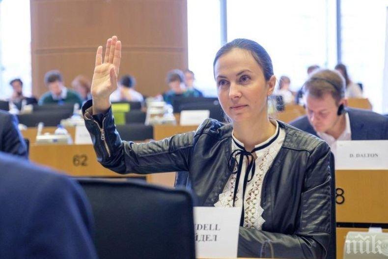 Ева Майдел от ГЕРБ: Постигнахме важни резултати срещу двойните стандарти