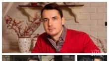 НОВА ЛЮБОВ: Мартин Данона заби апетитна бургазлийка (СНИМКИ)