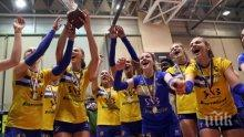 Марица отново шампион по волейбол