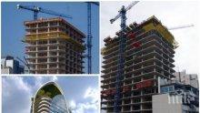 """ИЗВЪНРЕДНО: """"Артекс"""" спира строителството на небостъргача """"Златен век"""""""