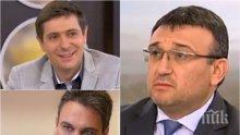 СКАНДАЛ В ЕФИР: Вътрешният министър Младен Маринов разкри в какво жилище живее! Виктор Николаев нагло го бута да коментира апартаментите на властта