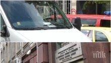 СРЕДНОЩНА АКЦИЯ: Данъчните удариха нелегалните превози за чужбина
