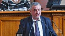 """Коалиция """"Патриоти за Валери Симеонов"""" се регистрира в ЦИК за евровота"""