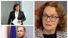 """Политологът Румяна Коларова попиля Нинова. Примата от """"Позитано"""" 20 се правела на по-мъж от Радев и го пререждала, а държавният глава искал """"съгласие"""" на инат"""