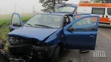 Тийнейджър помете четири паркирани коли