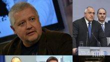 """ИЗВЪНРЕДНО: Собственикът на ПИК Недялко Недялков с горещ коментар за имотните афери на Румен Радев: Президентът е част от корупцията, да подаде оставка. Прикрива Корнелия за """"Техноимпекс"""" (ОБНОВЕНА)"""