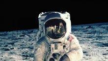 Астронавти от САЩ и Канада излязоха в открития Космос