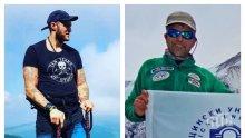 ИЗНЕНАДВАЩО ПРИЯТЕЛСТВО: Боян Петров тренирал момчетата на Любо Чука - загиналият алпинист оцелявал с бойците из пущинаците на Белмекен