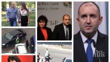 """ИВА НИКОЛОВА ГНЕВНО: Румен Радев се самоуби! Време е да освободи поста си и да бъде разследван - за евтините му имоти, за квартирата на Десислава Генчева, за """"Грипен"""" и за едни 29 милиона..."""