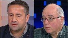 ГОРЕЩА ТЕМА! Георги Харизанов и Кънчо Стойчев в остър спор за евтините апартаменти и корупцията във властта