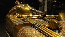 В ПРЯК ЕФИР: Отварят древноегипетски саркофаг в директно предаване по телевизията