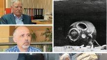 Ето къде се съхранява капсулата, с която Георги Иванов се завръща от Космоса