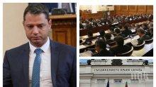 ИЗВЪНРЕДНО В ПИК TV: Парламентът гласува оставката на Делян Добрев като депутат от ГЕРБ